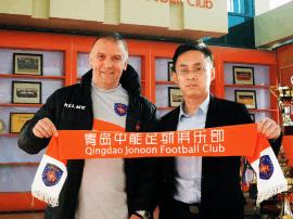 戈兰·斯特瓦诺维奇将担任青岛中能足球队主教练