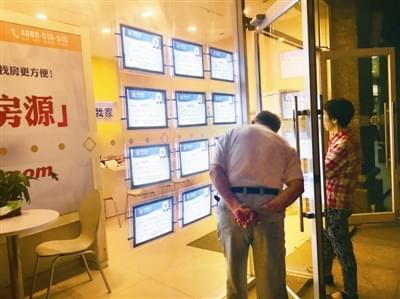 杭州现1.1倍首套房贷利率 有楼盘要求至少首付6成