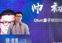 帅初:比特币核心开发者一个中国人都没有