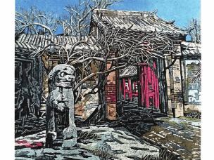 国际藏书票暨小版画精品展在山西大学开幕