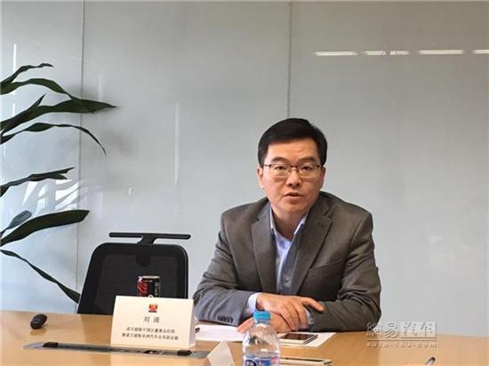 诺贝丽斯刘清:汽车用铝在中国迎来黄金发展期