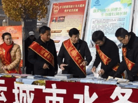 """运城市水务局积极参加 """"国家宪法日""""宣传活动"""