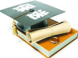 高考保送政策连年收紧 今年青岛仅9人有资格