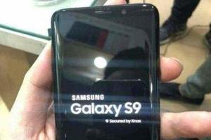 三星Galaxy S9/S9+容量曝光