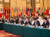 第三届海丝港口国际合作论坛在宁波召开