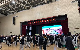 """青岛九中打造""""课程超市"""" 为学生发展提供广阔平台"""