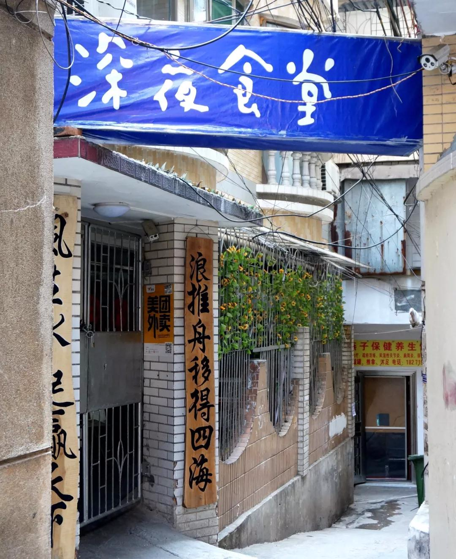 韶关这条老街,有老虎粥,更有最真实的市井味道