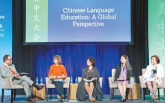 约40万学生学习汉语 美汉语教育进入加速发展期