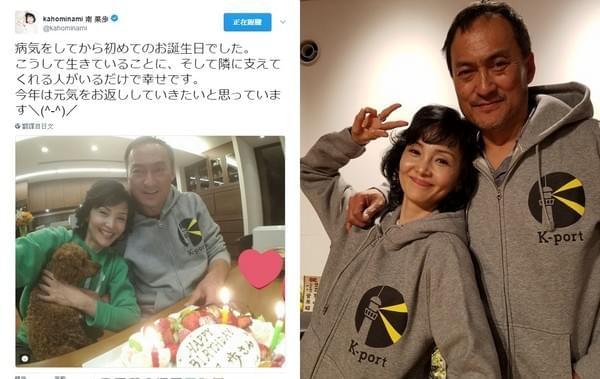 日本影帝渡边谦劈腿4女