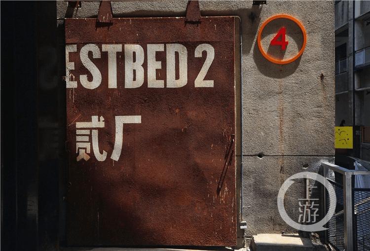 一部相机一个背包 去鹅岭二厂感受重庆的旧时光