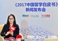 新东方孙南:选择欧洲亚洲留学第二外语优势明显