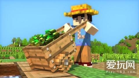 我的世界如何成为一名合格的农民