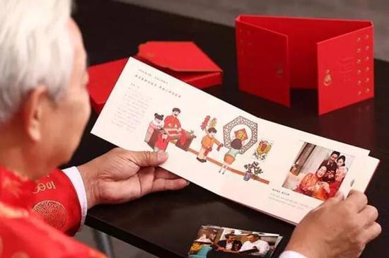 幼儿园小班过年成长手册模版