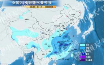 3月4日长治天气预报 白天将有小雨