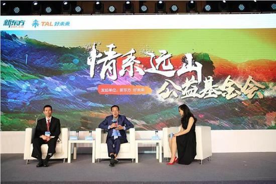 新东方、好未来合资1亿成立公益基金,开启民办教育合作新时代