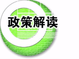 卢氏县人力资源和社会保障局行业扶贫政策