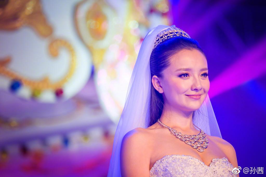 孙茜婚礼照片
