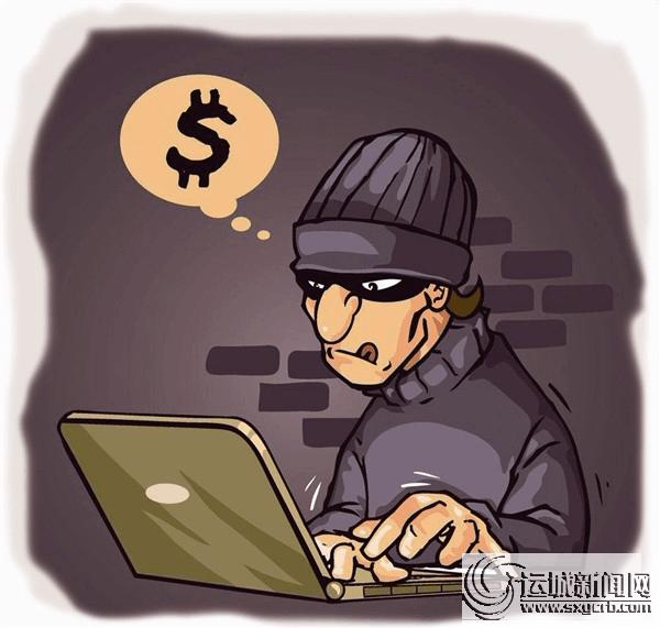 年涨幅260%的比特币 为何成为黑客的最佳选择?