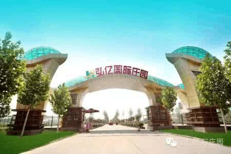 中原童话王国一期体验项目本周六开园迎宾
