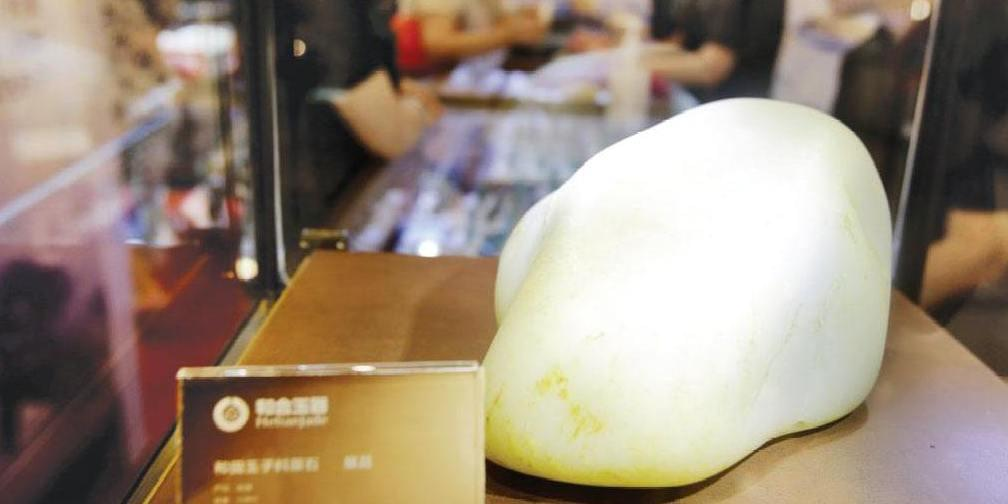 发挥品牌效应 第十六届中国玉文化节于昨天开幕