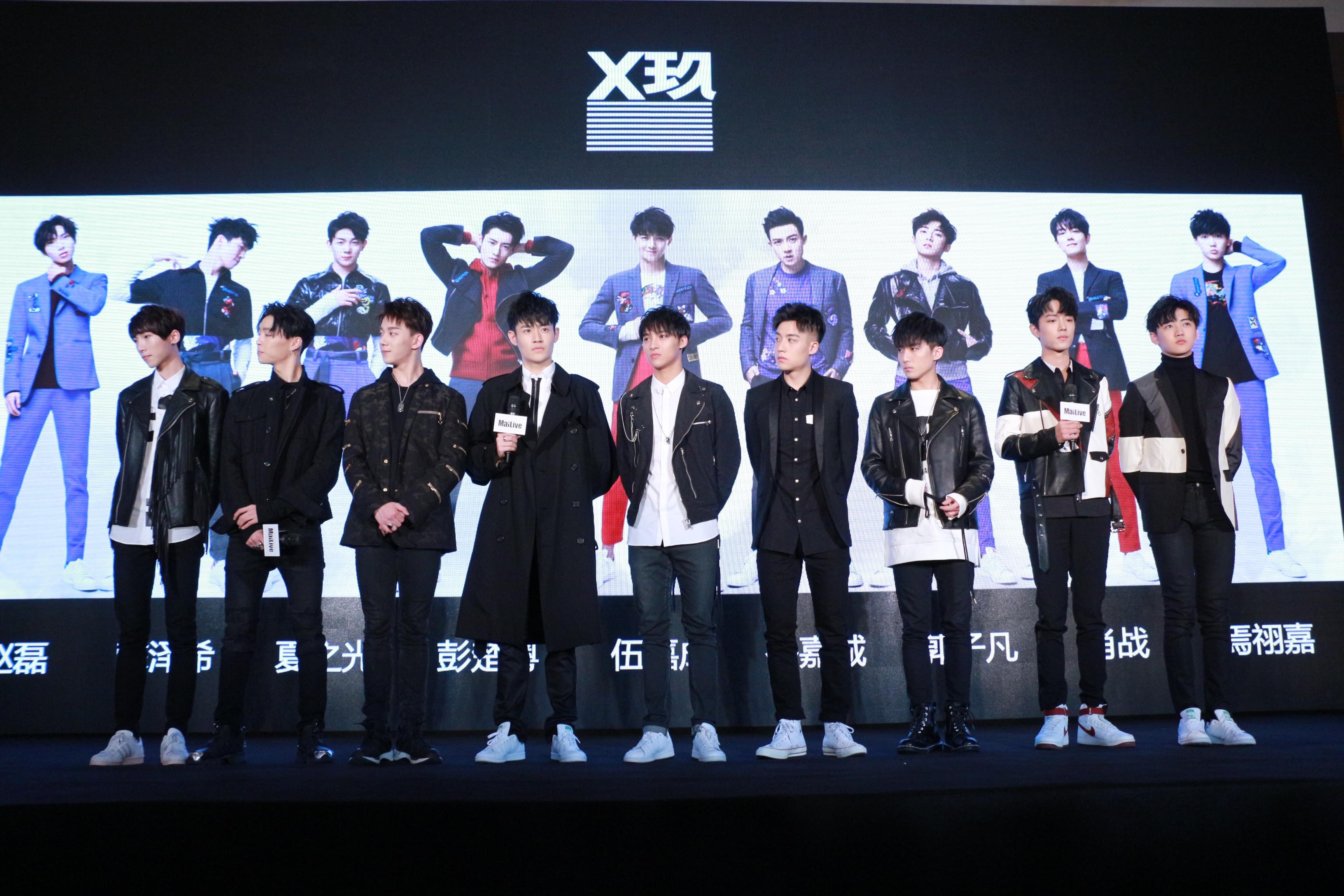 何炅探班送祝福 X玖少年团演唱会上海开唱