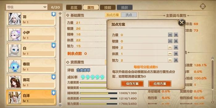 战斗升级!天谕资料片全新玩法英灵系统解析