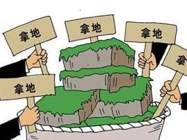 """土地规划调整并非为""""任性扩张""""松绑"""