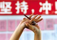 """广州考生中考失手 学校""""说好的录取""""泡汤了"""