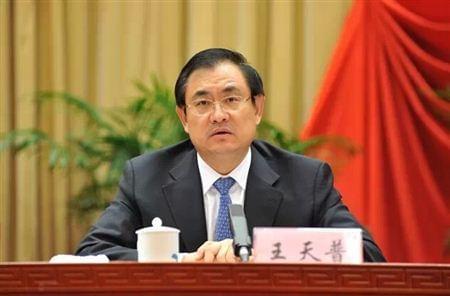 中石化原总经理王天普受贿贪污一审获刑15年半