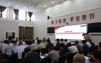 奉节书记杨树海:规划和国土房管工作要做到五个明确