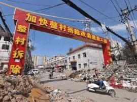 太原城中村整拆提速  年底完成36个