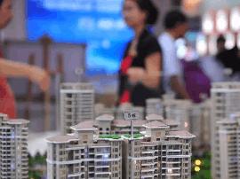 党报:中国楼市调控目标不动摇 长效机制在制定
