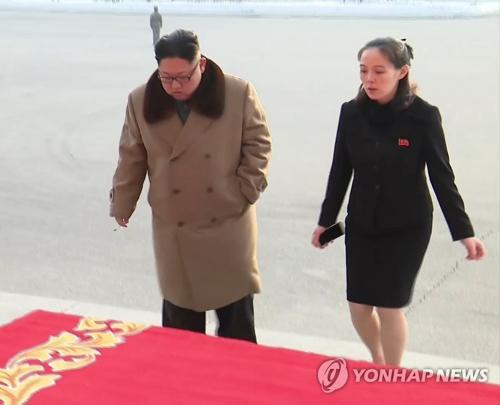 朝鲜公布冬奥高级别代表团名单 金正恩胞妹在列