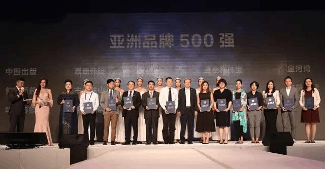 """周大生荣膺亚洲品牌网""""亚洲品牌500强"""""""