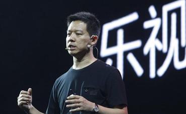 贾跃亭回国时间未确定 或在香港待几天