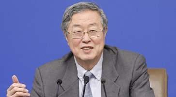 周小川:中国央行的同龄者