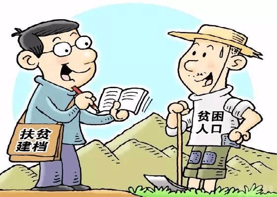 政策解读:荆州市健康扶贫工程实施方案出台