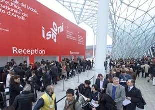 2017米兰国际家具展