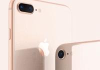 iPhone 8、8P、X:无规律可寻 苹果明年如何命名?