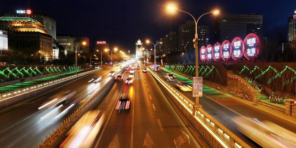 北京全市节日景观照明2月14日晚全部开放