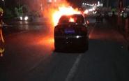 姜堰一天发生3起汽车火灾事故
