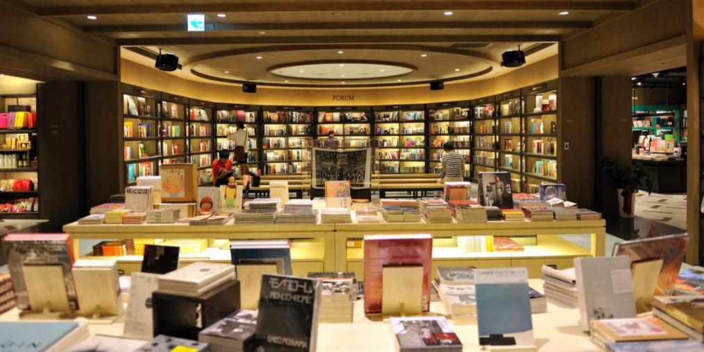 逛诚品书店