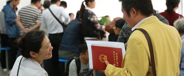 普通人的中国梦是什么?身体健康,有房有车