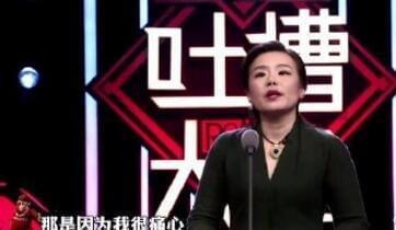 龚琳娜又双叒叕评王菲:批评她是因为心痛(图)
