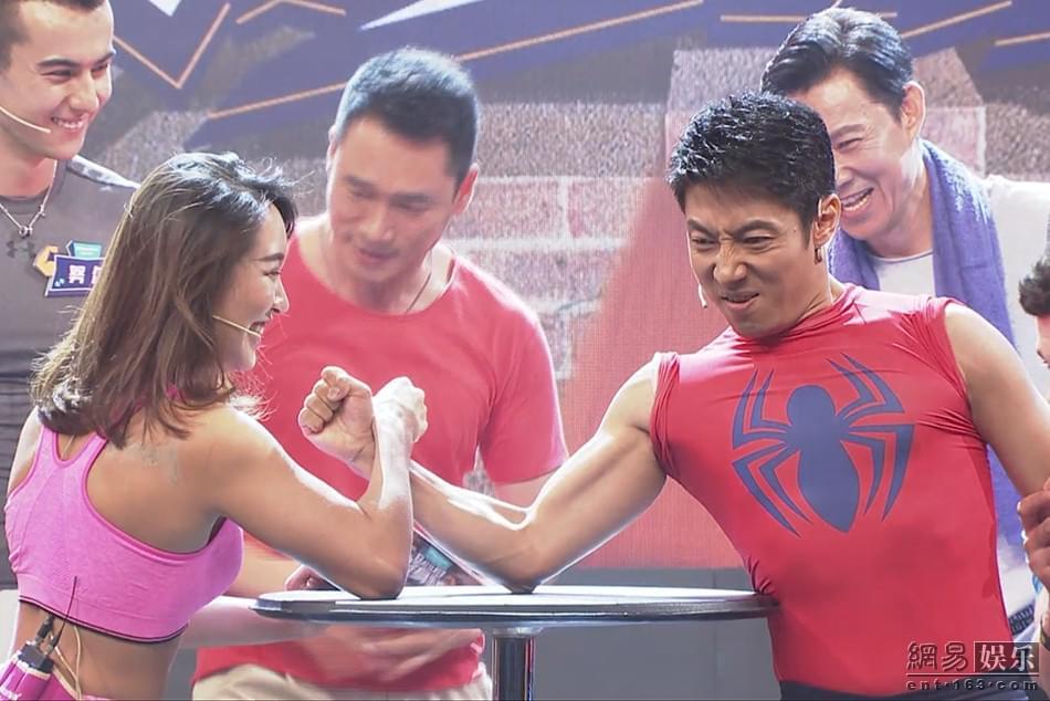 张丰毅丁海峰与美女热炼惊现《Battle!好身材》