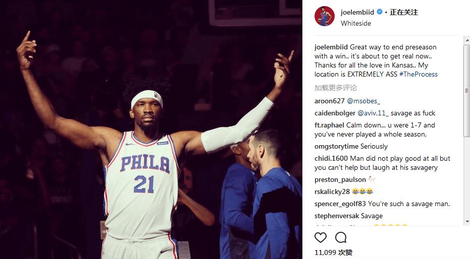 Embiid白邊在社交媒體互噴  大帝挑釁白邊:5分鐘就把你打下場(影)-Haters-黑特籃球NBA新聞影片圖片分享社區
