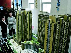 淄博:本年度最大公租房小区开始报名申请