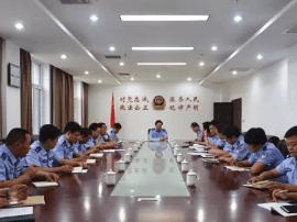 万荣县公安局召开党委中心组(扩大)学习会