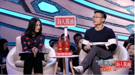 """情感导师姜振宇节目自黑 孟非评价""""幸亏结婚早"""""""
