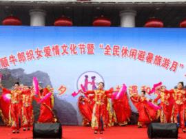 相约牛郎织女七夕之乡 相遇中国和顺避暑圣地